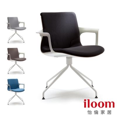 【iloom怡倫】 Ega Lux設計師系列人體工學時尚辦公椅 (耀石黑)