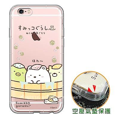 角落小夥伴 iPhone 6s Plus / 6 Plus 5.5吋 空壓手機殼(溫泉)
