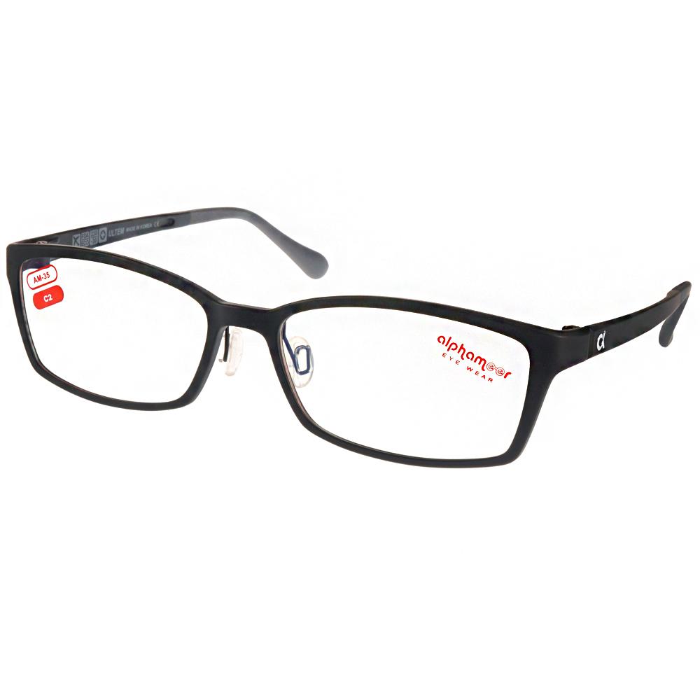Alphameer光學眼鏡 韓國塑鋼系列/霧黑#AM35 C02
