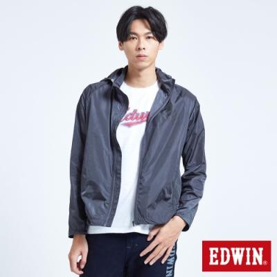 EDWIN EFS防水機能短版外套-男-黑灰色
