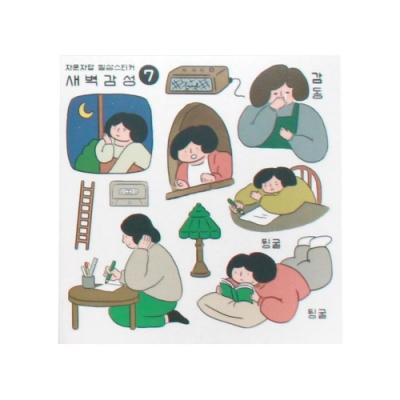Indigo 女子日常自剪貼紙(4入)-07熬夜趕工中