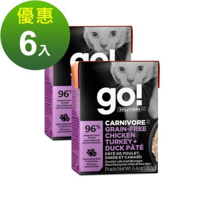 go! 豐醬無穀四種肉 182g 6件組 鮮食利樂貓餐包 (主食罐 肉泥 雞肉 火雞 鴨肉 鮭魚)