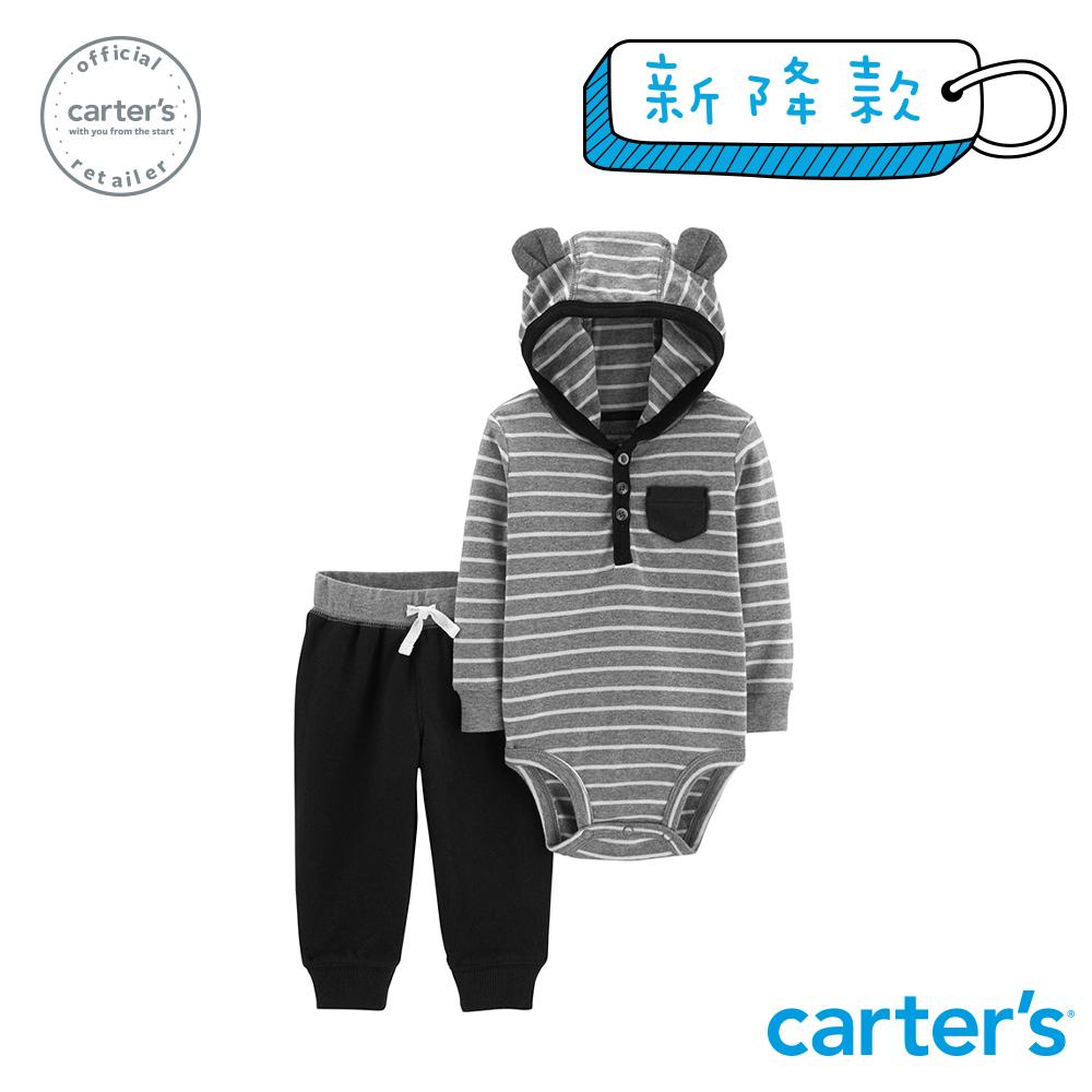 Carter's台灣總代理 條紋小熊2件組套裝