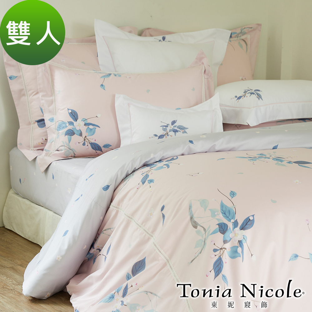 Tonia Nicole東妮寢飾 窈窕淑女高紗支精梳棉被套床包組(雙人)