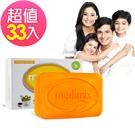 (即期品)Medimix皇室御用香白美肌皂75g  33入(效期2019.07.31)