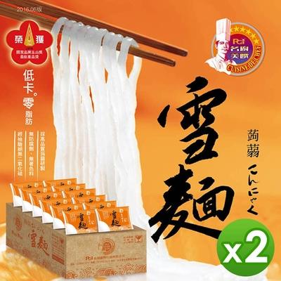 名廚美饌 蒟蒻雪麵2箱組(12入/箱)
