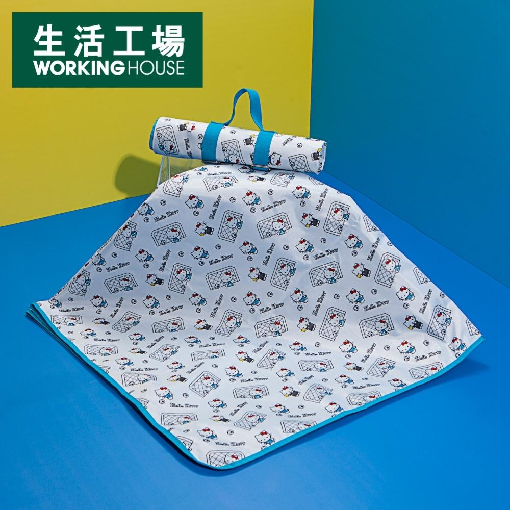【KT售完不補7折起-生活工場】Hello kitty可摺收野餐墊