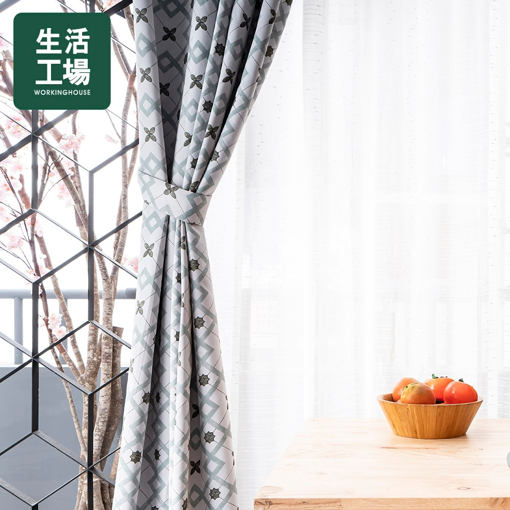 【品牌週全館8折起-生活工場】青花綠韻遮光簾110x165