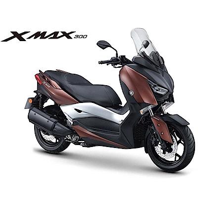 (無卡分期-36期)YAMAHA 山葉機車 XMAX 300(公司貨)