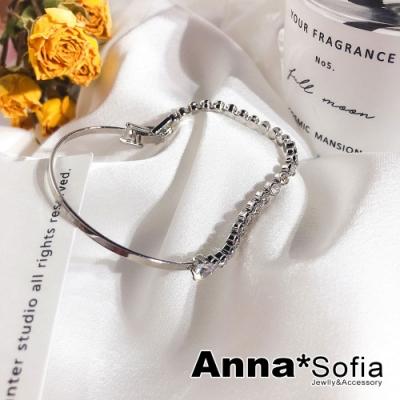 【3件5折】AnnaSofia 續連圓鑽 半圈硬質細手環手鐲(銀系)