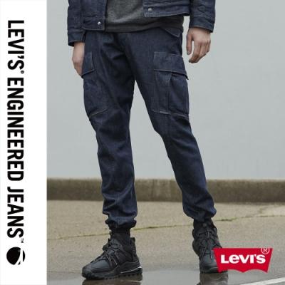 Levis 男款 上寬下窄/牛仔排釦縮口工作褲/LEJ 3D褲/彈性布料