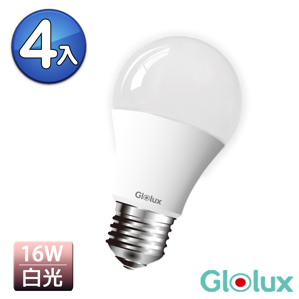 【Glolux】1700流明超高亮度16W節能LED燈泡4入-白光