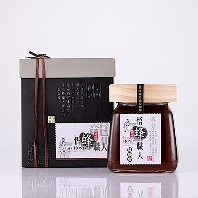 宏基 悟蜂職人 - 成熟蜜(560g/瓶)
