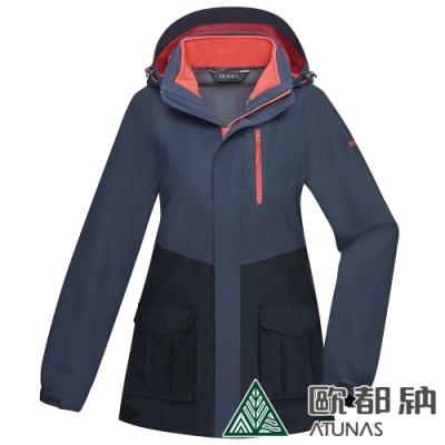 【ATUNAS 歐都納】女款防水外衫+保暖刷毛內衫二件式外套A1GA1913W黑灰