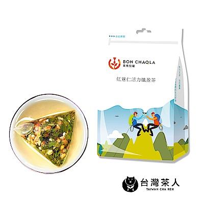 台灣茶人 紅薏仁活力纖盈茶(18入/袋)