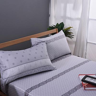 喬曼帝Jumendi-雅調灰爵 專利吸濕排汗天絲加大三件式床包組