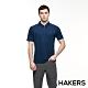 【HAKERS 哈克士】男 吸濕排汗 POLO衫(墨藍) product thumbnail 1
