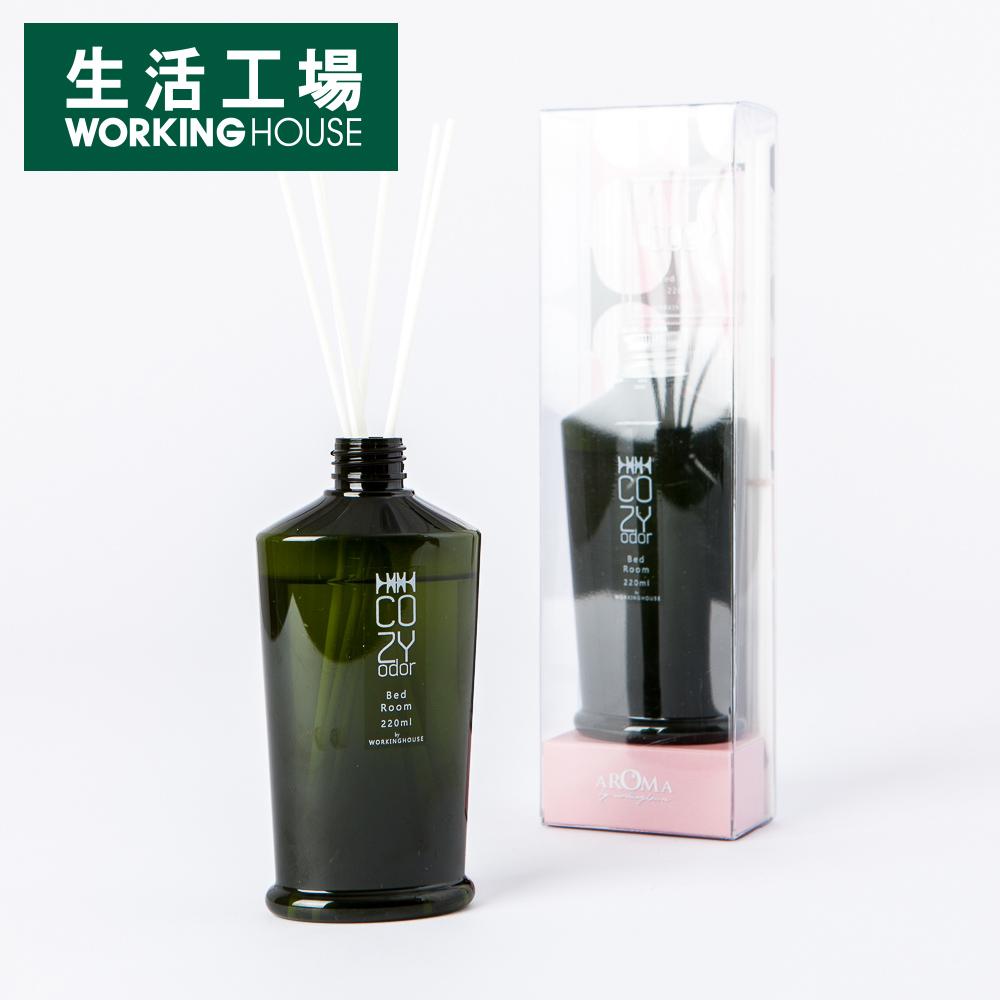【倒數6%回饋再折100-生活工場】Cozy odor臥室擴香組220ml