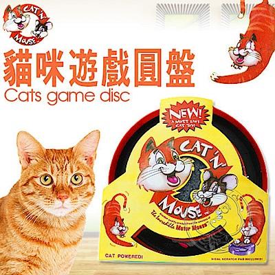 Cat Toy》貓咪遊戲圓轉盤‧邊追邊跑