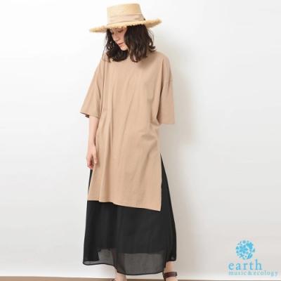 earth music 【SET TIEM】前短後長開衩落肩洋裝+素面長裙