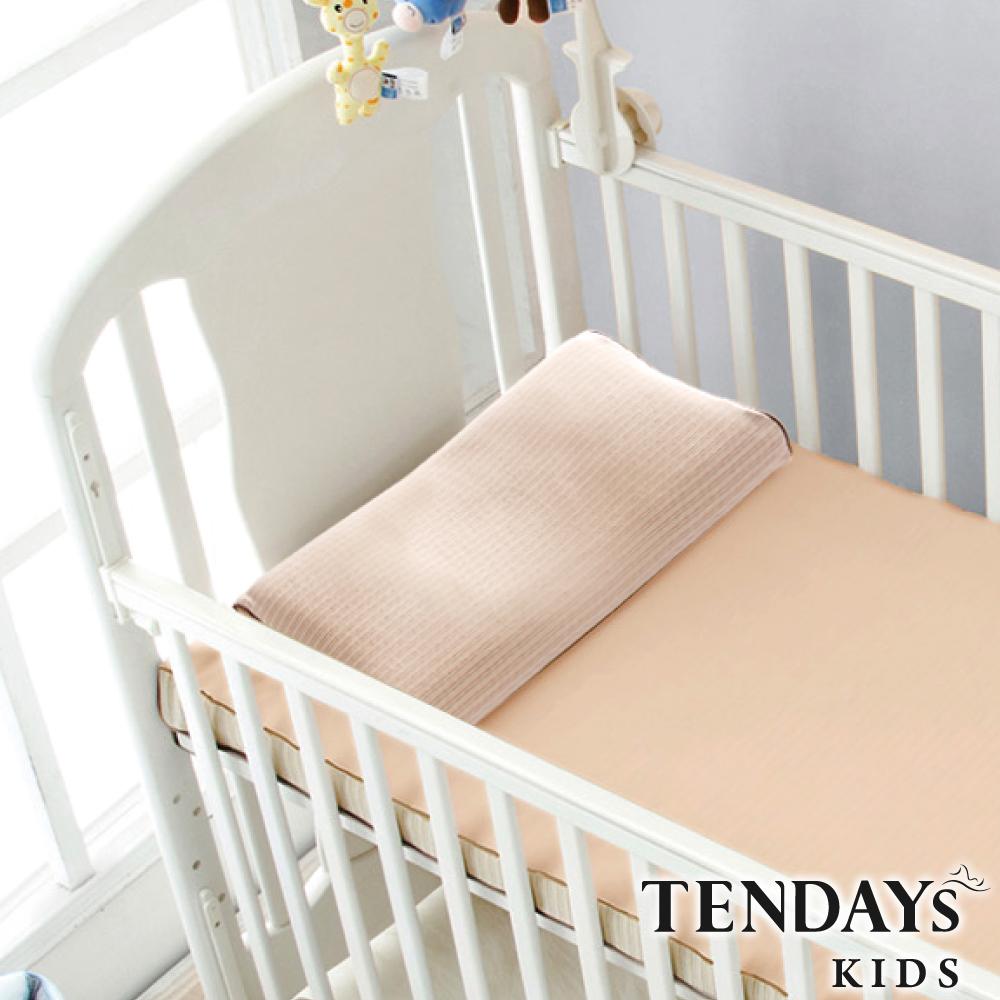TENDAYS 水洗透氣Ω天使枕 0-4歲(買一送一)