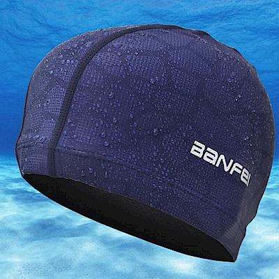 Biki比基尼妮泳衣   泳帽石紋游泳帽泳帽離水高