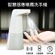 ATO-C7 自動感應酒精噴霧機 250ML product thumbnail 1