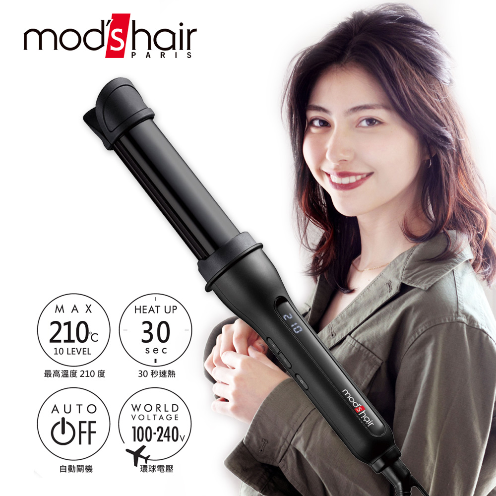 mods hair  EASY CURL 32mm超進化陶瓷捲髮器