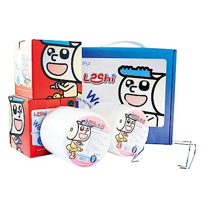 Leshi樂適 嬰兒乾濕兩用布巾/護理巾100抽x2盒(含掛架x2)+100抽x2捲+手提