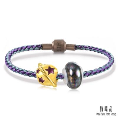 點睛品 Charme Murano Glass 戀愛星球 彩色琉璃黃金串珠手環