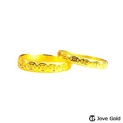 Jove Gold 漾金飾 財源滾滾黃金成對戒指