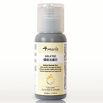 4mula膚慕蕾 專屬呵護系列 礦植活膚泥 (50ml)