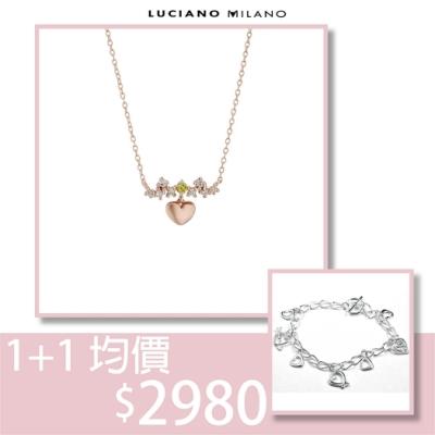 LUCIANO MILANO 心心相印橄欖石+鋯石純銀項鍊+手鍊套組 均價2980