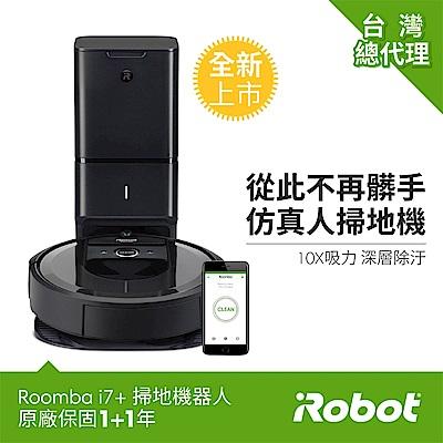 【1/31前買就送5%超贈點】美國iRobot Roomba i7+自動倒垃圾&路徑規劃&智慧地圖&客製APP掃地機器人