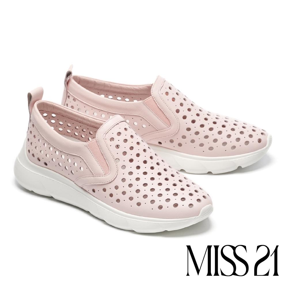 休閒鞋 MISS 21 清新自然沖孔造型全真皮厚底休閒鞋-粉
