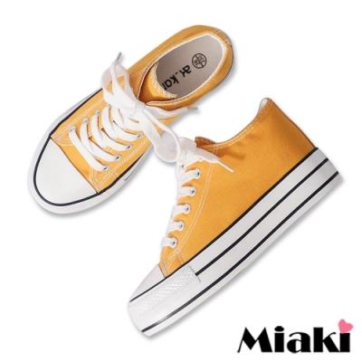 Miaki-帆布鞋韓版復刻厚底休閒鞋-黃