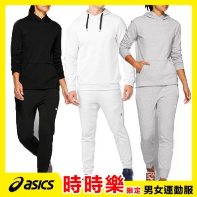 【時時樂】限時限量599!!ASICS 亞瑟士 男女款 運動服
