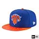 NEW ERA 9FIFTY 950 ONC 電繡 尼克 皇家藍 棒球帽 product thumbnail 2