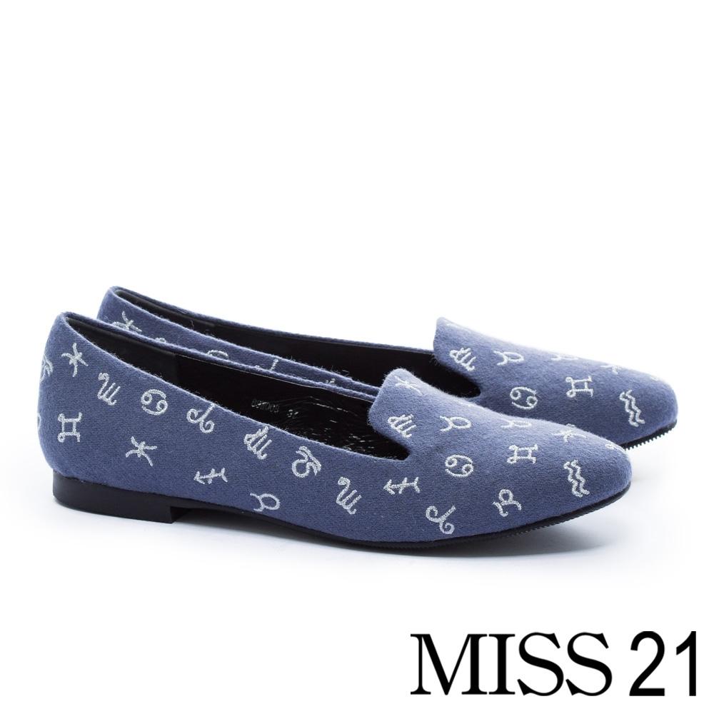 平底鞋 MISS 21 復古星座電繡設計樂福平底鞋-藍