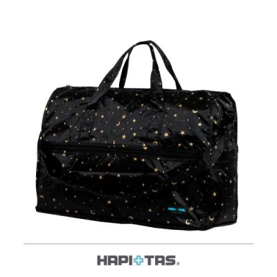 日本HAPI+TAS 小摺疊旅行袋 星空黑