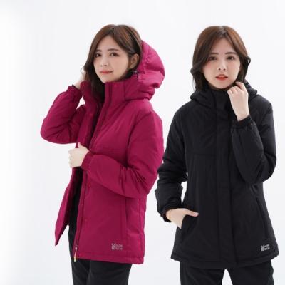 【遊遍天下】GLOBETEX女款顯瘦防水防風保暖90%羽絨外套GJ23018(多色)