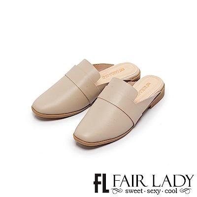 Fair Lady Hi Spring 率性樂福造型懶人穆勒鞋 象牙