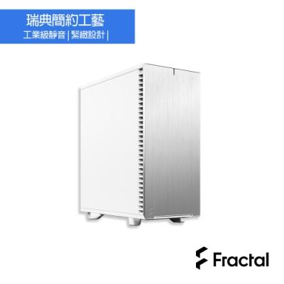 【Fractal Design】Define 7 Compact 極光白 電腦機殼