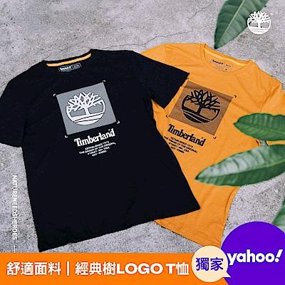 [限時]Timberland男款夏日必備百搭圓領T恤(5款任選)