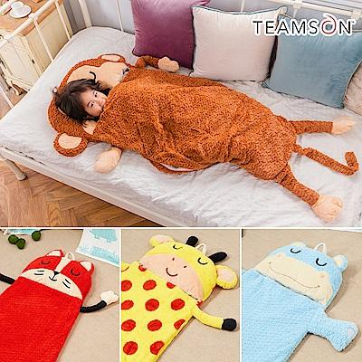 Teamson 動物造型派對兒童睡袋(4款)