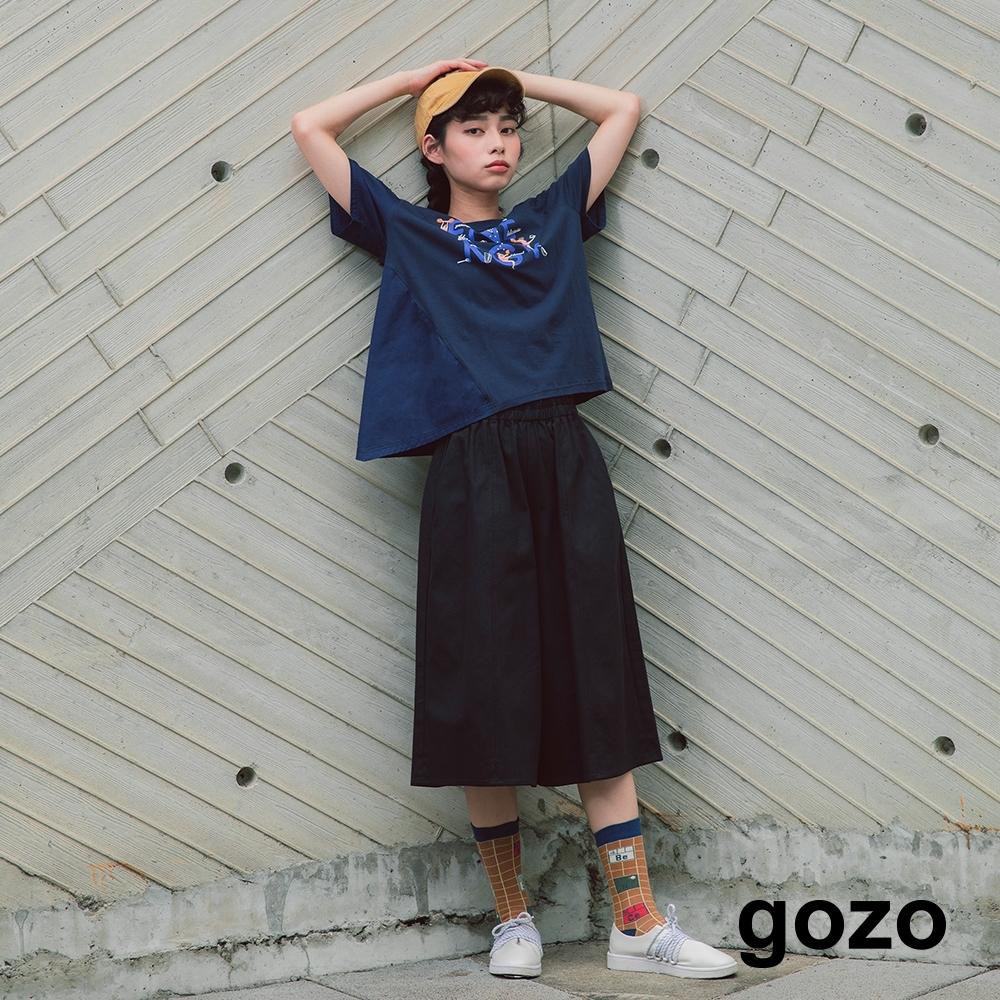 gozo-隨心所欲造型大寬褲-(二色)