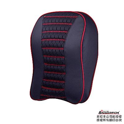 【安伯特】麥飯石 養生椅套(頭頸枕)親膚透氣 防水防污
