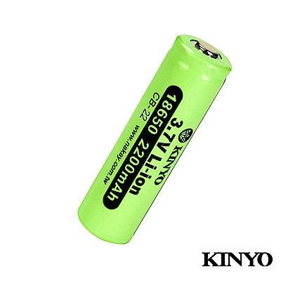 KINYO 18650充電鋰電池(CB22)