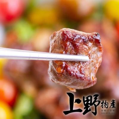 (滿899免運)【上野物產】紐西蘭PS骰子牛 (150g土10%/包)x1