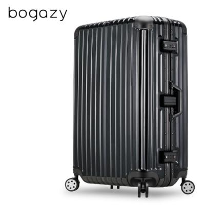 Bogazy 迷幻森林III 26吋鋁框新型力學V槽鏡面行李箱(太空黑)